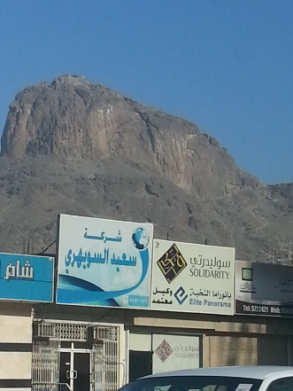 Every year thousands of pilgrims make the difficult climb up the Mountain of Light to the Cave of Hira where the Archangel Gabriel delivered to Prophet Mohammad the first revelations of the Qur'an.