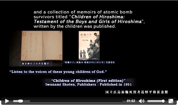 Children of Hiroshima film