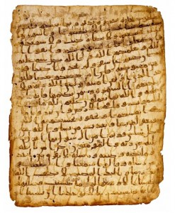 The Constitution of Medina, also known at the Medina Charter, was created by the Prophet Muhammad (pbuh) in the year 622 CE, it was the first written constitution in the Islamic world.